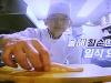 생활의 달인, 초밥 달인...숙성시킨 회와 특별한 밥 비법