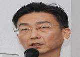 """유희석 아주대의료원장, 이국종 교수와 논란...병원측 """"입장 없다"""""""