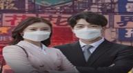 중국 우한 폐렴, 미국서도 확진...국내 유증상자 16명으로 늘어