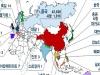 신종 코로나바이러스 감염증 대응...한국엔 있고 중국·일본엔 없는 것
