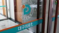 """31번째 코로나 환자 연관 확진 15명...방역당국 """"슈퍼 전파 사건 발생"""""""
