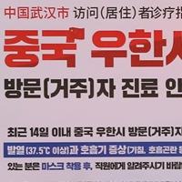 중국 코로나 19, 진단 기준 바꿔 확진자·사망자 폭증