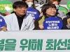 [사진] 국립중앙의료원 메르스 전사들, 코로나19 치료 위해 대구로