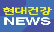 [사설] 코로나19 대응 이젠 장기전이다
