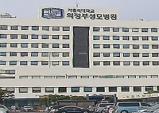 경기도 코로나19 확산 중심 의정부성모병원 관련 27명 확진