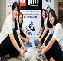"""[사진] """"희귀질환 환자 응원 위해 희망의 신발끈 묶어요"""""""