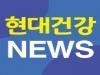 [사설] 코로나19 장기화, 고위험군 '맞춤 방역' 절실