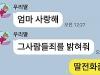 트라이애슬론 전 국대 최숙현 선수 극단적 선택 배경에 '폭력 의혹'
