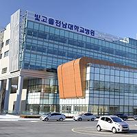 빛고을전남대병원_대표.jpg