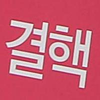 결핵_대표.jpg