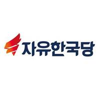 자유한국당_대표.jpg